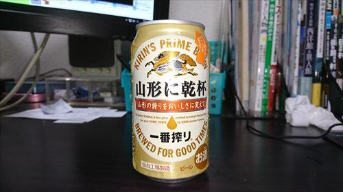 yamagata_R.JPG