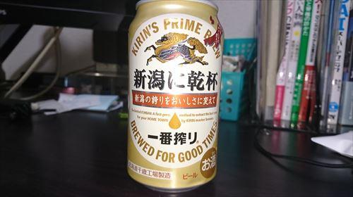 nigata_R.JPG