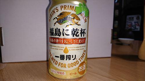 fukusima_R.JPG