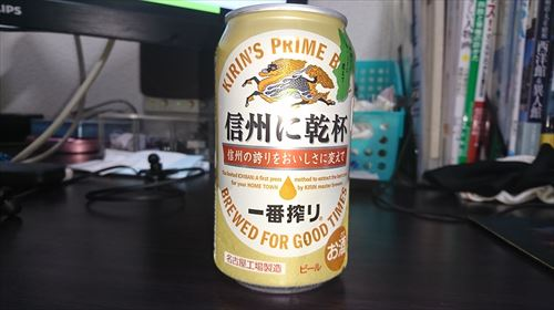 sinsyu_R.JPG