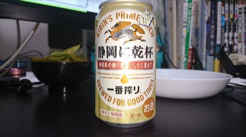 sizuoka_R.JPG