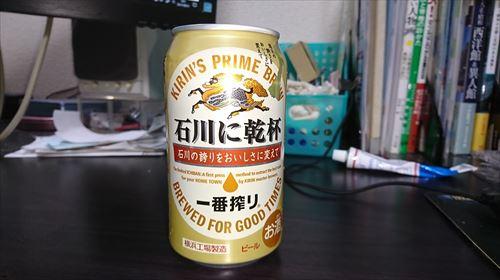 isikawa_R.JPG