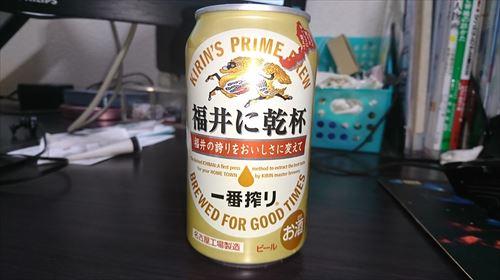 fukui_R.JPG