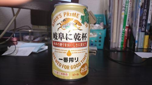 gifu_R.JPG
