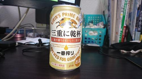 mie_R.JPG