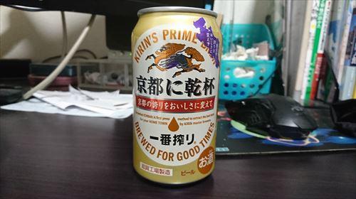 kyouto_R.JPG