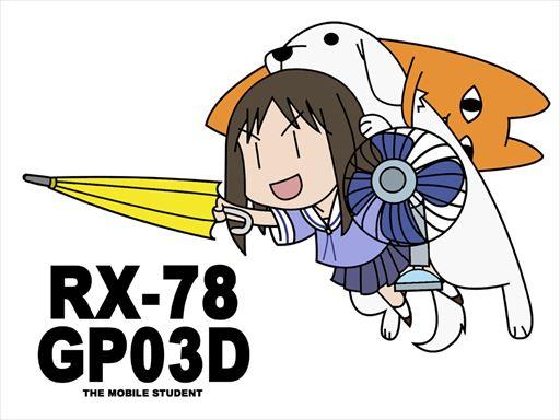 oosaka026_R.jpg