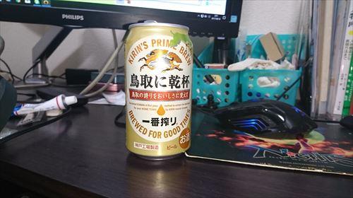 tottori_R.JPG