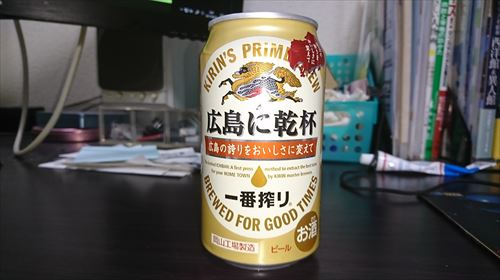hirosima_R.JPG