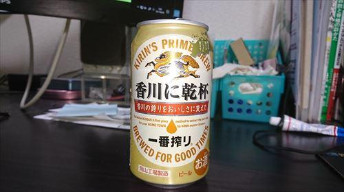 kagawa_R.JPG