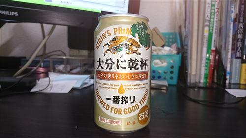 oita_R.JPG