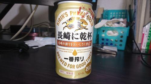 nagasaki_R.JPG