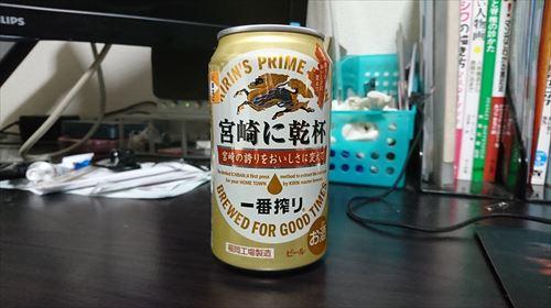 miyazaki_R.JPG