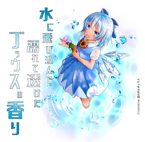 ちるの(銘入り).jpg